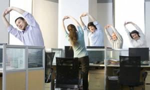 ejercicio físicolaboral